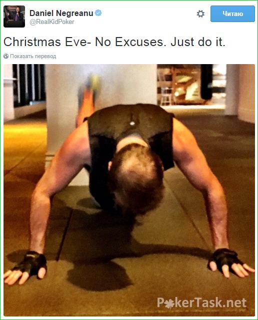 Даниель Негреану тренируется даже в Рождественский Вечер