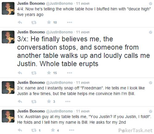 Джастин Бономо разводит оппонентов