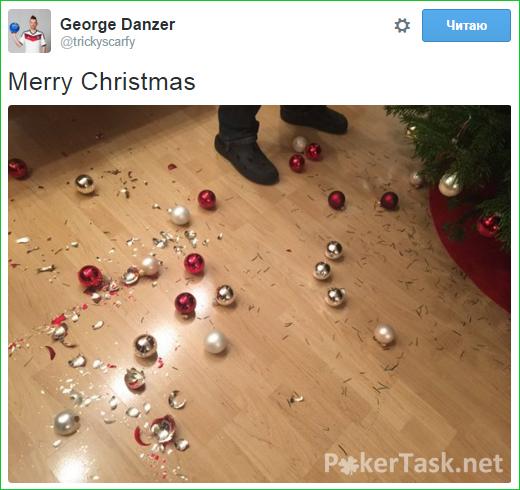 Джордж Данзер неудачно нарядил елку