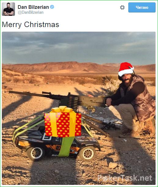 Дэн Билзерян поздравляет с Рождеством