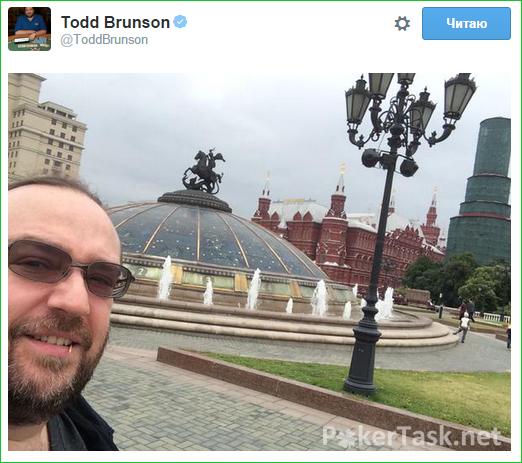 Приключения Тодда Брансона в России 1