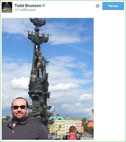 Приключения Тодда Брансона в России 2
