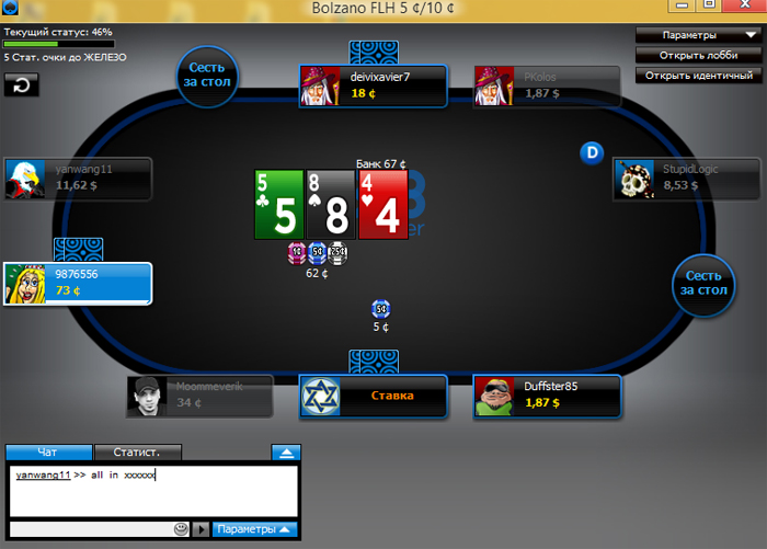 Скачать техасский покер 888