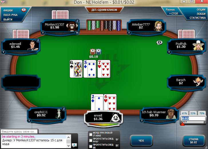 Скачать техасский покер Full Tilt