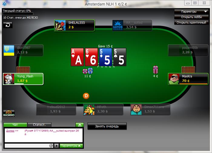 Скачать техасский покер Lotos