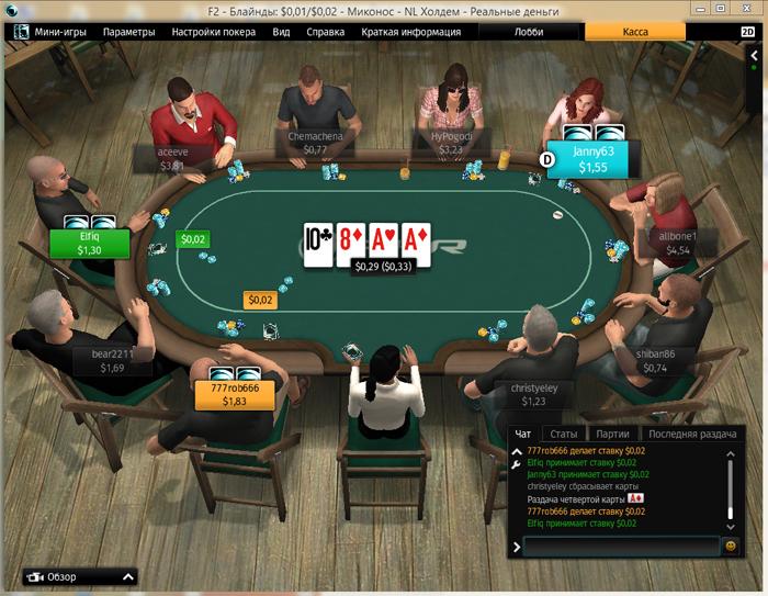 Скачать техасский покер PKR
