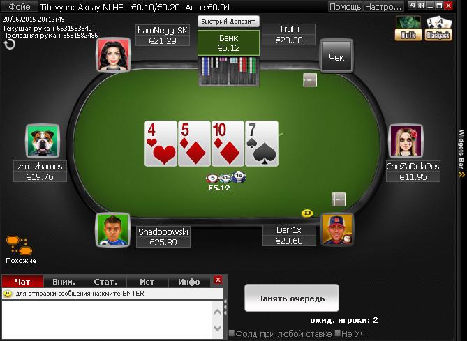 Скачать техасский покер Titan