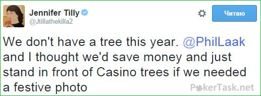 Тилли и Лаак экономят на елках