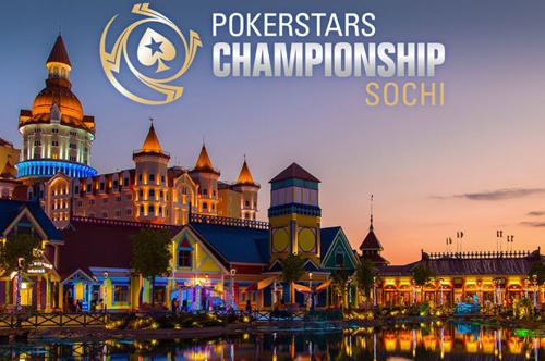 Чемпионат PokerStars в Сочи