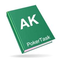 Как разыгрывать AK